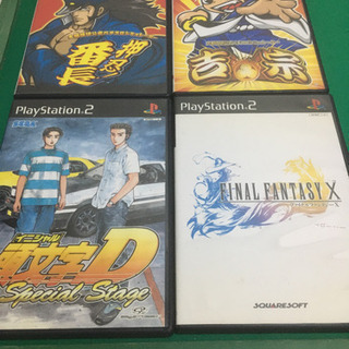 PS2ソフト 6本セット 値下げ