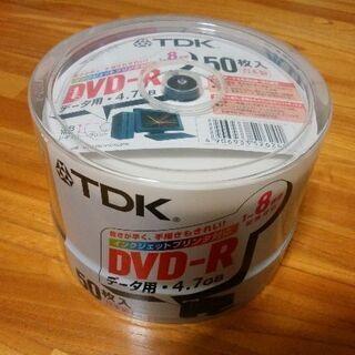 DVD-R 50枚入 新品未開封 TDK製