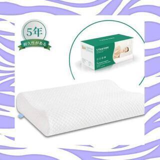 新品未使用 安眠 まくら 人気 肩こり 安眠枕 低反発 立体構造...