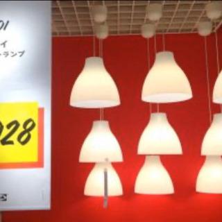 【IKEA】ランプシェード
