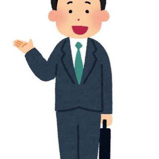 【高給与】【自由な働き方を🌏】(未経験者大歓迎】衛生用品卸売エリ...
