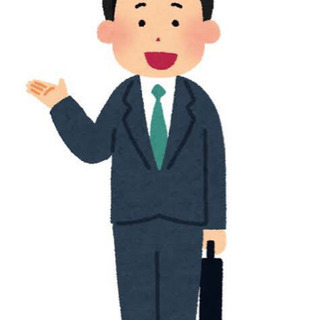 【高給与】【自由な働き方を💪🏻】(未経験者大歓迎】衛生用品卸売エ...