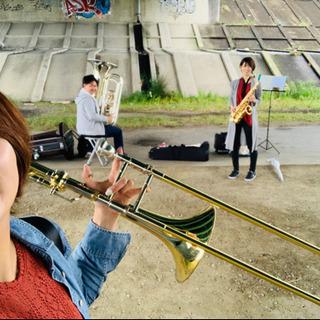 管楽器吹きで集まりたい!アンサンブルとかしたい!