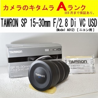 TAMRON SP 15-30mm F/2.8 Di VC US...