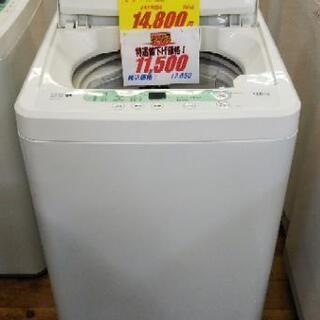 J042★6ヶ月保証★4.5K洗濯機★YAMADA YWM…
