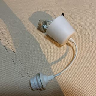 IKEA 照明器具 シンプルなペンダントライト 球なし