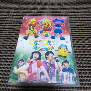 ★おかあさんといっしょ★モノランモノランこんにちは!DVD