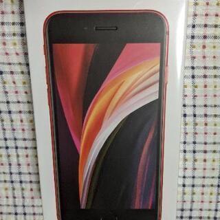★iPhone SE2 128GB RED★値下げしました。