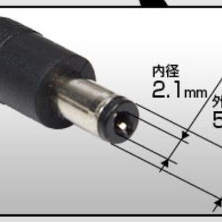 シガーアダプター シガーソケット シガーライター 外径5.5mm 内径2.1mm 電源 アダプター端子タイプ  - 豊島区