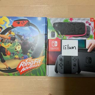 Nintendo Switch&リングフィットアドベンチャー&ソ...