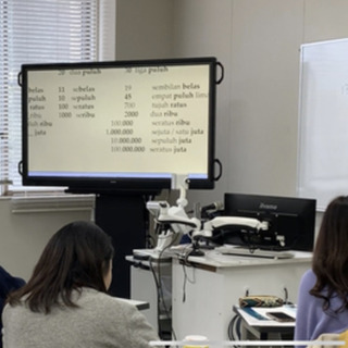 授業スタイルが自分で選べる「インドネシア語」オンライン授業も実施...