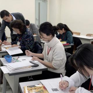 授業スタイルが自分で選べる「インドネシア語」オンライン授業も実施しています! - 新宿区