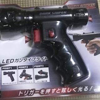 新品未使用【LEDライト】ガンタイプ/DARK SNIPER