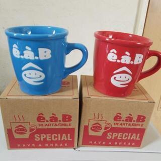 マグカップ e.a.B  2個セット 新品