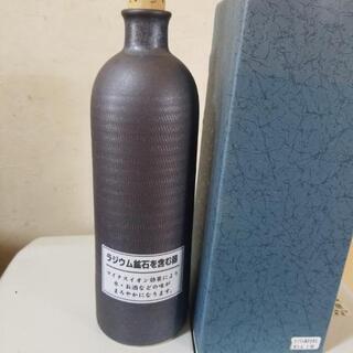 ラジウム鉱石を含む器 新品未使用