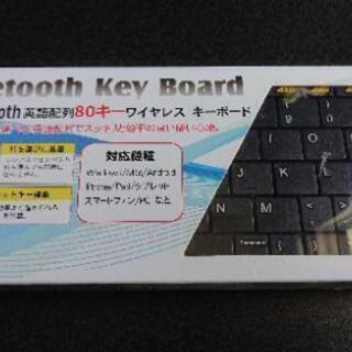 Bluetooth コンパクトキーボード