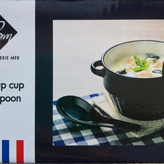 蓋付きスープカップ(スプーン付き)新品 未使用