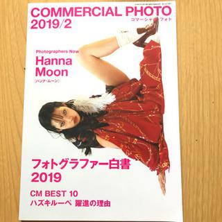 値下げ★ COMMERCIAL PHOTO ★