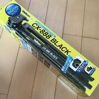 Velbon (ベルボン)CX-888 BLACK  三脚 - 江戸川区