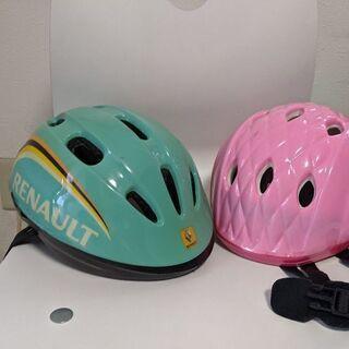 ヘルメット2個セット