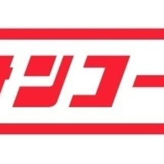 ルート営業メイン/賞与年2回7.2ヶ月/土・日・祝休み/年…
