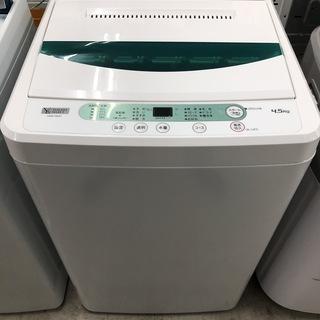 【リサイクルショップどりーむ荒田店】2192 洗濯機 ハーブリラ...