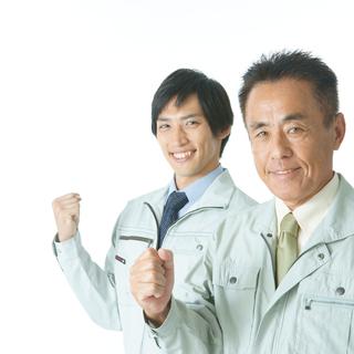 即入寮可☆土日祝休みの軽作業