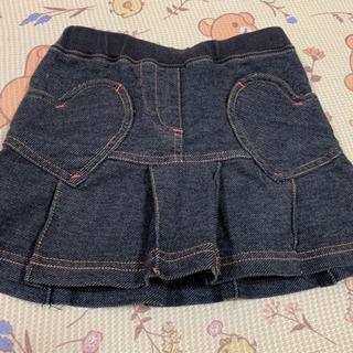 100cm スカート