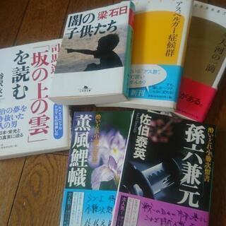 幻冬舎の6冊
