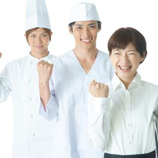 福祉施設の調理補助(台東区松が谷)