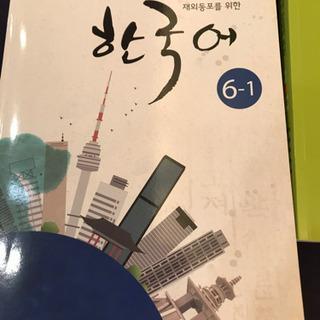 オンラインで韓国語❣️