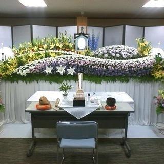 心富瑠葬祭 お金をかけなくても、心のこもったお葬式はできます