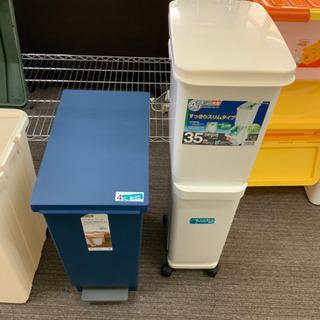 ゴミ箱 ダストボックス 45L    2段ゴミ箱