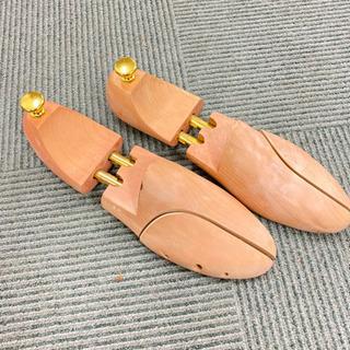 【靴を型崩れさせない!】木製シューキーパー