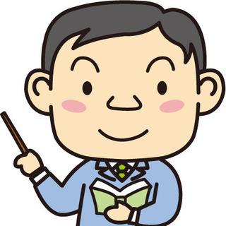 月謝3,500円/中学英語・数学 大阪市コロナ自粛限定料金…