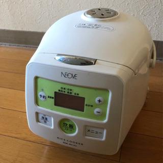【取引中】炊飯器 3.5合 無料