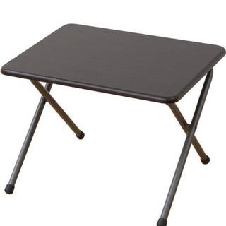 山善 サイド ローテーブル 折りたたみ