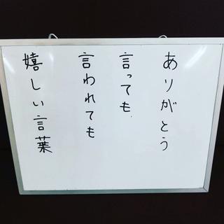 〜5月11日の空き情報〜