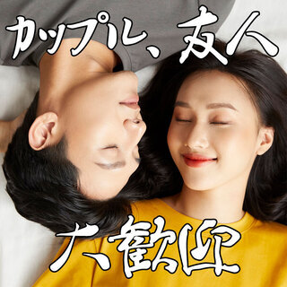 ATMの組立・検査に伴う軽作業/寮費補助あり☆日勤業務