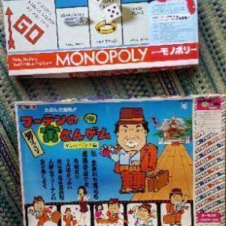 ゲーム さらに値下げ1000→800→500円→300円