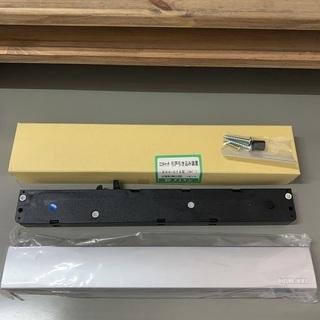 ダイケン エコキャッチ引戸引き込み装置 ECK-07型 シルバー