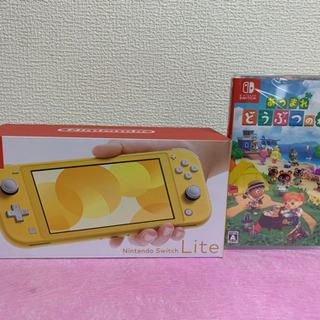 【新品】あつまれどうぶつの森 と Nintendo Switch...