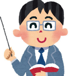 オンライン家庭教師の生徒を募集します!