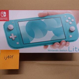 Nintendo Switch Lite 本体 ターコイズ  任...
