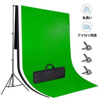 【新品未使用】写真撮影用 背景スタンドキット 3m*2m 背景布...