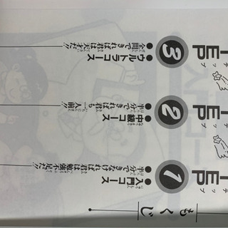 なぞなぞの本2冊セット (オマケ付き!) - 子供用品