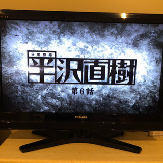 【値下げ】TOSHIBA 東芝 REGZA レグザ 32H1S ...