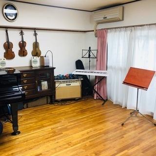ギターとフルートの音楽教室「愛宕橋音楽教室」です