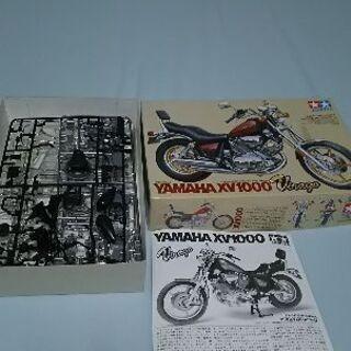 バイクプラモデル タミヤ ビラーゴ1100