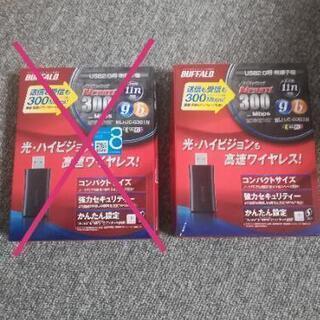 USB2.0用 無線子機
